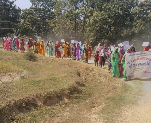 Rally during 108th international women day celebration by women groups